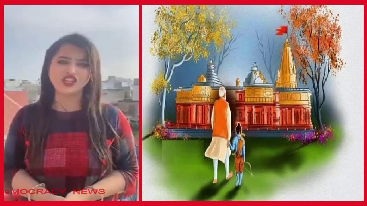 मंदिर भगवान राम का नही मोदी का बन रहा है।