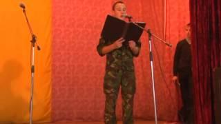 Урок мужності та патріотичного виховання в Шосткинському ВПУ