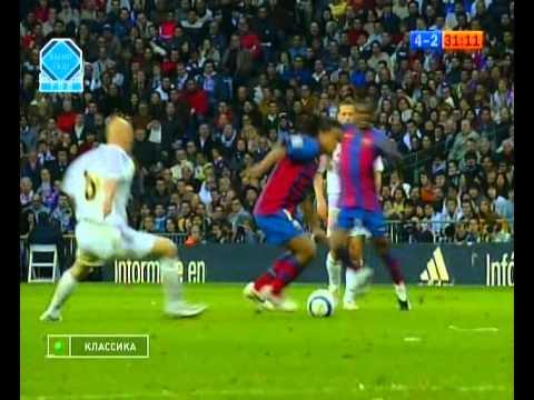La Liga 2004-05: Real Madrid x Barcelona - 2º Half