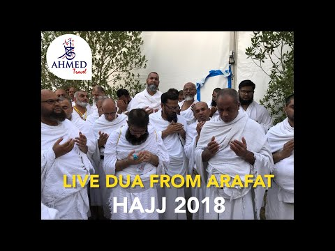 LIVE DUA FROM ARAFAT - HAJJ 2018