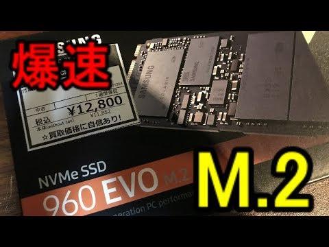 【商品紹介】爆速!M,2!3万円のPCを馬鹿みたいに魔強化して行ってやるよ!#1