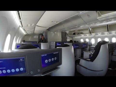 AeroMexico 787-8 Premier Class Tijuana to Mexico City