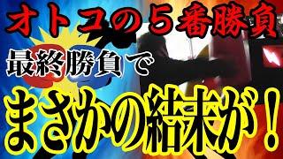 【赤とんぼ店 vs プラザ店】オトコの5番勝負!番外編「パンチ力対決」