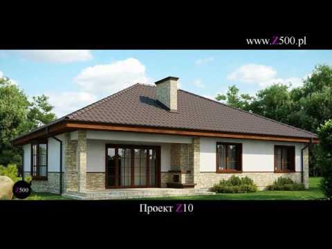 Проект одноэтажного дома Z10 Свой дом в Краснодаре