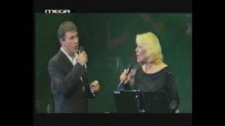 Dalaras e Marinella 011 DEN THELO PIA NA SAGAPO