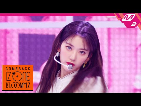 [최초공개] 아이즈원(IZ*ONE) - FIESTA | COMEBACK IZ*ONE BLOOM*IZ