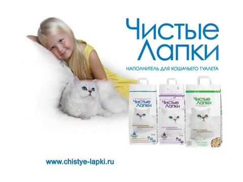 Наполнитель для кошачьего туалета купить по низкой цене