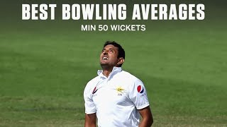 Muhammad ABBAS best bowling figures 5 wickets in 2nd test Abu Dhabi 2018 HD VIDEO