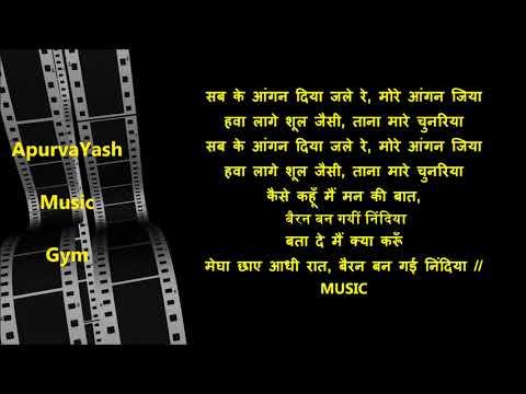 Megha Chhaye Aadhi Raat Karaoke Lyrics Scale Lowered