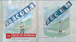 як зробити світиться воду відео російською