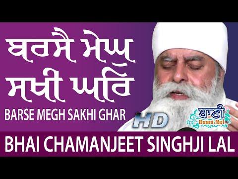 Bhai-Chamanjeet-Singhji-Delhi-Wale-25-July-2019-G-Sisganj-Sahib