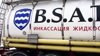 Имидж-ролик о компании по перевозке опасных грузов B.S.A.T(Имидж-ролик о компании по перевозке опасных грузов B.S.A.T., 2014-04-09T09:52:18.000Z)