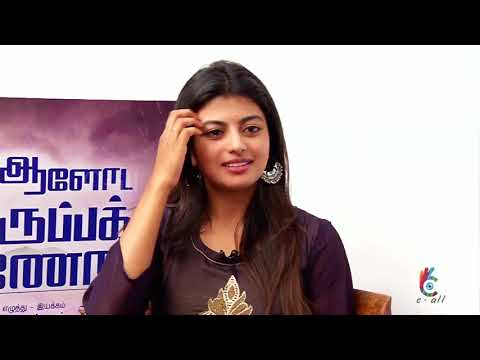 KAYAL ANANDHI   INTERVIEW  TALK ABOUT LOVE