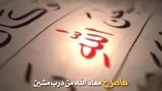 إني أخاف الله رب العالمين الزيارات: 1022 التقييم 0 التاريخ: 10/3/2015