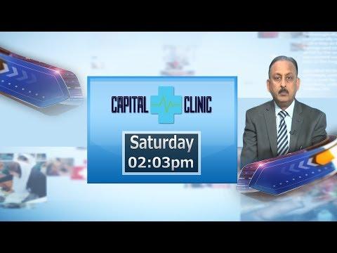 Capital Clinic 26 May 2018