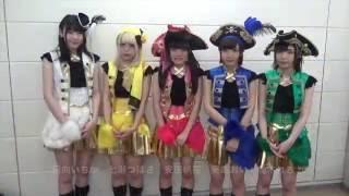 """""""海賊""""をコンセプトにしたアイドルユニット「黄金時代」(日向いちか、..."""
