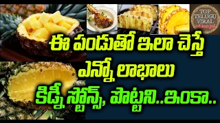 Amazing Benefits of Pineapples | Home Remedies for Kidney Stones | Belly Stomach Reduce