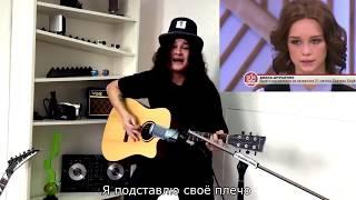 ММД CREW ПЕСНЯ ДЛЯ ДИАНЫ ШУРЫГИНОЙ