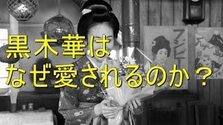 2014年の放映の映画『小さいおうち』で 日本アカデミー賞最優秀助演...