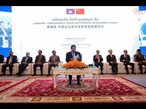 柬埔寨-中国企业家论坛 Cambodia-China Business Forum                     (Video 2)