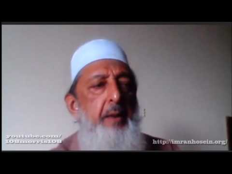 World Affairs Interview Sheikh Imran Nazar Hosein