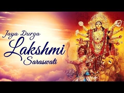 Jaya Durga Lakshmi Saraswati - Durga Parameshwari by Vikram Hazra - Art of Living Bhajan