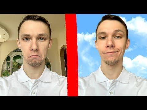Как удалить задний фон с фотографии за 3 секунды
