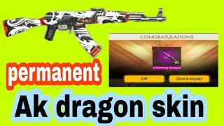 PERMANENTE AK DRAGON SKIN 2 CREATE BOX GARENA GRATIS BRAND