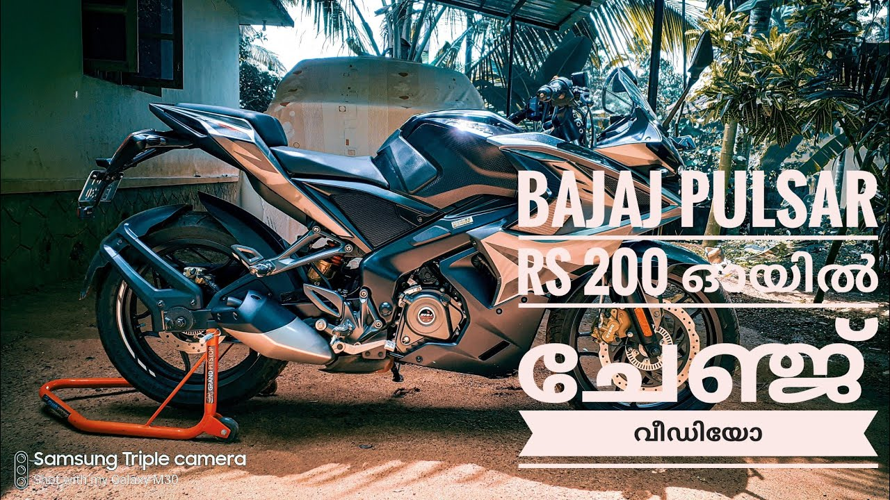 Bajaj pulsar Rs 200 oil change Bajaj Dtsi 10000 oil  10000 km ഓടുമോ?