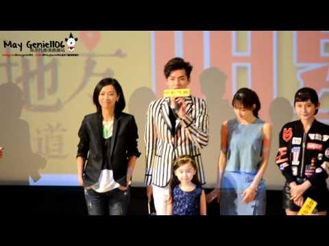 [FANCAM]150204 吳亦凡Kris Wu 有一個地方深圳見面會-中影今典