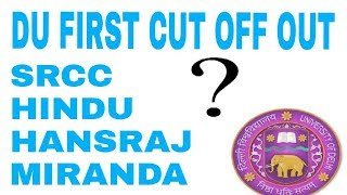 DU FIRST CUT OFF 2018 RELEASED