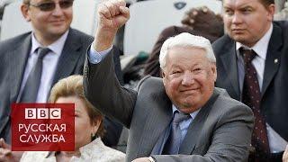 """Наина Ельцина  """"Он хотел сделать так, чтобы в России стало лучше"""""""