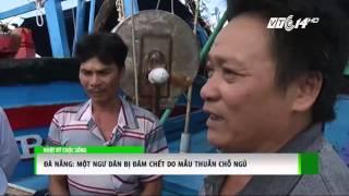 (VTC14)_Đà Nẵng: Một ngư dân bị đâm chết do mẫu thuẫn chỗ ngủ