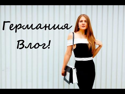 : купить в интернет-магазине, доставка в россию