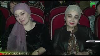 Первый Всероссийский  фестиваль  национальных театров AndquotФедерацияandquot проходит в Грозном
