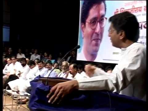 Shri. Raj Thackeray talks about co-operative movement in Maharashtra