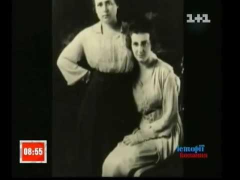 Голда Мейер, історія