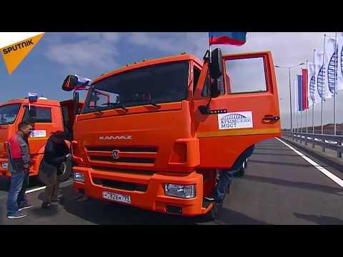 Russia: Putin Drives Truck Across Newly-Opened Crimean Bridge
