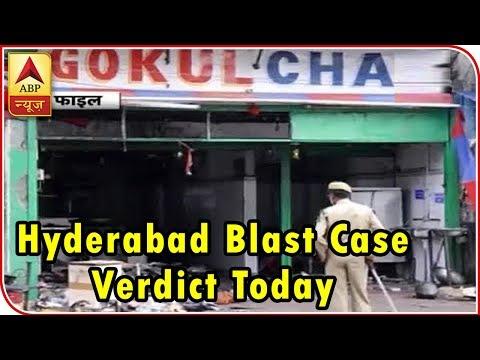 2007 Hyderabad blasts: Verdict today, survivors await justice