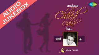 Kishore Kumar Romantic Songs Jukebox | Andaz Chhed Chhad Ka | Volume 4