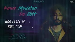 Nawe Modelan Da Jatt Gopi Waraich (Full Song) Latest Punjabi Songs 2018 | Vehli Janta Records