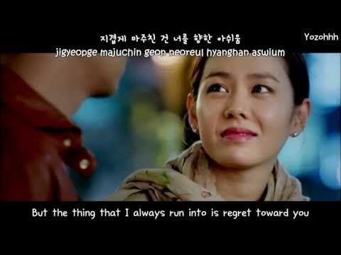 Na Yoon Kwon - Countless Days (몇 날 며칠) Shark OST MV [ENGSUB + Romanization + Hangul]