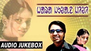 santhali new romantic song hara juwan jiwi meghnath jadu audio jukebox gold disc