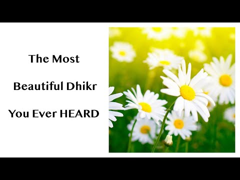 The Most Beautiful Zikr You Ever Heard Ever! - Shaykh Ahmad Dabbagh - NEW 2016