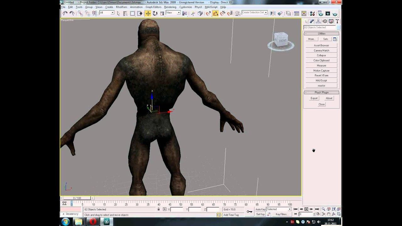 iyan 3d сделайте 3d анимации скачать