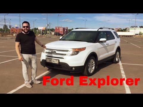 Стоит ли брать Ford Explorer? Авто от 1.2 млн. [ найдем-авто.рф ]