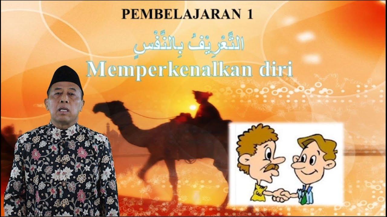 """Video Pembelajaran Kelas 4 Bahasa Arab Materi """"Atta'riifu Binnafsi""""…"""
