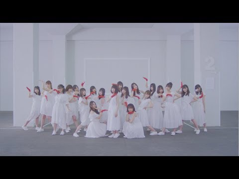 2018/7/4 on sale SKE48 23rd.Single c/w Team KII「誰かの耳」MV(special edit ver.)