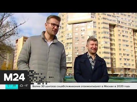 Москвичи переезжают из центра на окраины - Москва 24