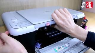 무한통 설치방법 - SCX 1480 (Muhan-S14…